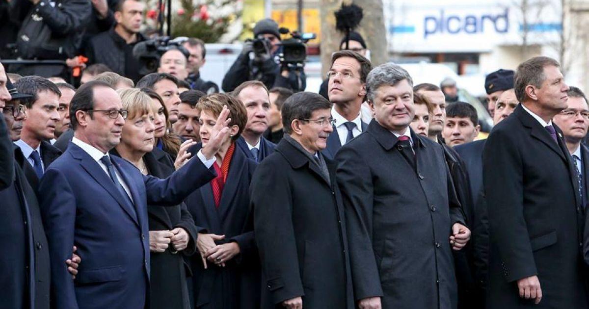 Порошенко взяв участь у Марші єдності у Парижі. @ facebook.com/petroporoshenko