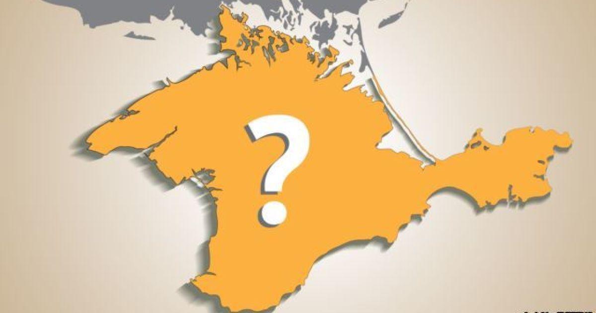 В аннексированном Крыму создадут реестр украденной украинской недвижимости
