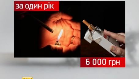 Курильщики тратят на сигареты до шести тысяч гривен в год