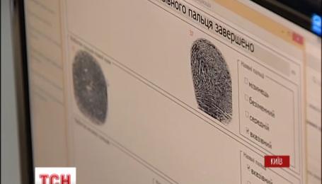В Украине начинают изготовление биометрических паспортов