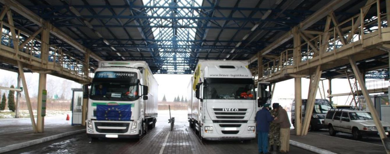 В Україну прибув швейцарський гуманітарний вантаж