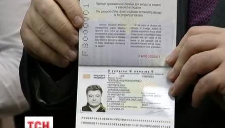 Петр Порошенко одним из первых получил биометрический паспорт