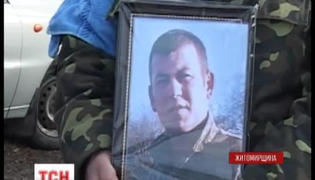 В двух селах на Житомирщине простились с погибшими бойцами