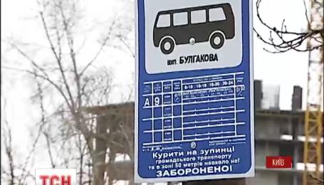 В Киеве добраться на работу стало труднее и дороже