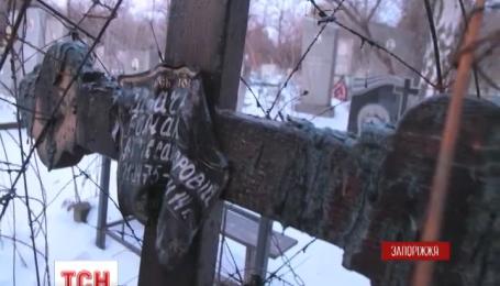 В Запорожье надругались над могилой бойца, погибшего в Донецкой области