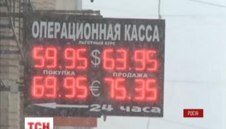 Российский рубль продолжает падать рекордными темпами
