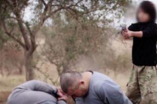 """Бойовики ІДІЛ повідомили про страту двох """"російських шпигунів"""""""