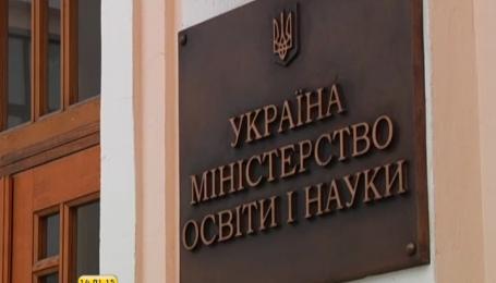 53 украинских университета могут закрыть в следующем году