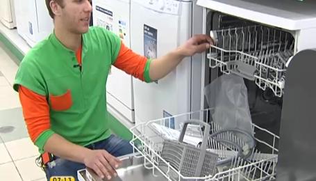Посудомийна машина зекономить воду та час