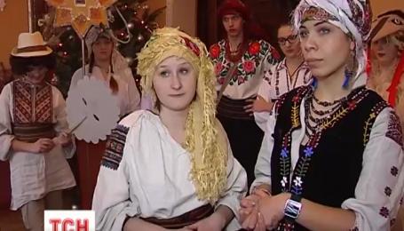 Львовские пластуны колядовали для АТО