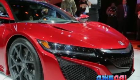 Японцы привезли в США возрожденный суперкар Acura NSX