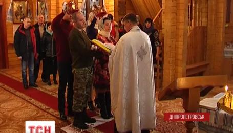 У Дніпропетровську обвінчалися боєць АТО та волонтерка