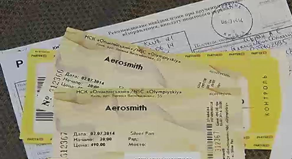Как вернуть билеты на концерт кино афиша в триумф плаза