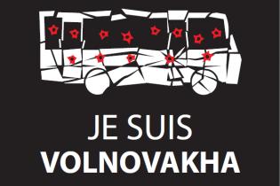 Україна сьогодні в жалобі за всіма жертвами терористів на Донбасі
