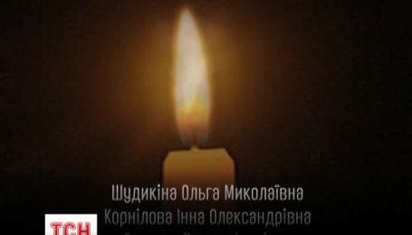 В ефірі ТСН хвилиною мовчання вшанували жертв терористів