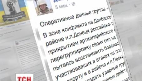 Бойовики готуються до атаки на Приморському напрямку