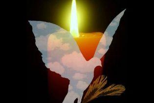 Сьогодні о 12:00 Україна вшанує пам'ять жертв терористів на Донбасі хвилиною мовчання