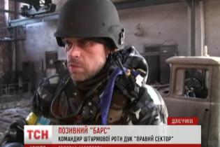 """Комбат """"Правого сектору"""" – Захарченку і """"Моторолі"""": Забудьте про аеропорт, ви покладете своїх людей і на цьому все закінчиться"""