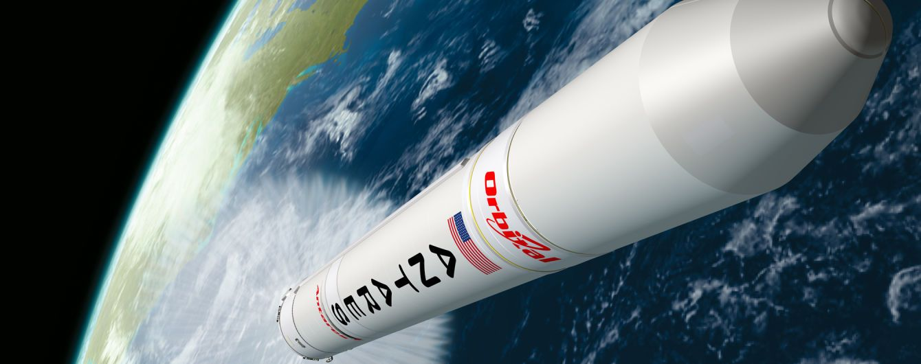 У США відклали запуск Antares на МКС