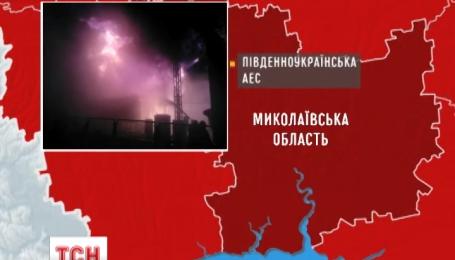 Пожежа виникла на трансформаторі Південно-Української АЕС