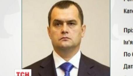 Министр-беглец Захарченко нашелся в оккупированном Севастополе