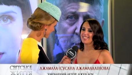 """Джамала о своей первой роли в киноленте """"Поводырь"""""""