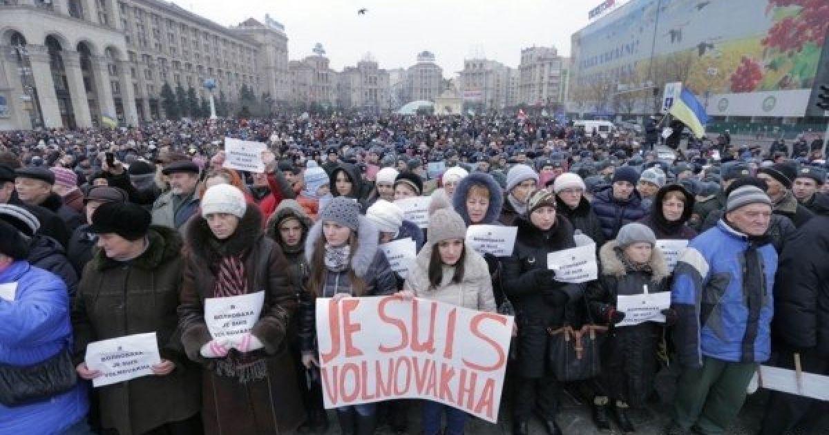 """""""Я - Волноваха. Марш мира в Киеве. @ Громадське ТБ"""