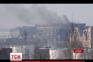 В Донецком аэропорту после взрыва украинских бойцов завалило бетонными плитами - киборг
