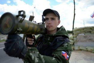"""Признают ли в Гааге террористами """"ДНР"""" и """"ЛНР"""". Мнения экспертов"""