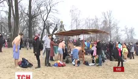 В Україні сьогодні святкують Водохреще