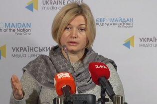 В Минске украинцы призвали переместить интернаты подальше от линии огня - Геращенко