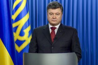 Порошенко в День соборности назвал три принципиальные вещи для Украины