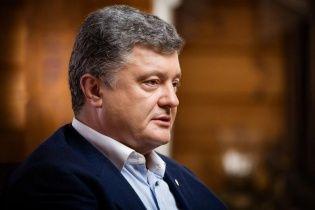 Україна має всі докази щодо організаторів і виконавців теракту в Маріуполі - Порошенко