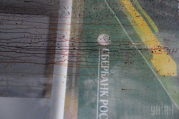 """Во Львове после окропления святой водой окна """"Сбербанка России"""" начали """"кровоточить"""""""