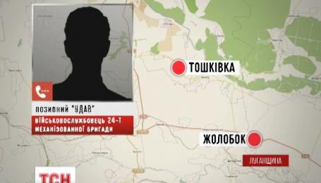 31 блокпост на Луганщині більше не контролюють українські військові