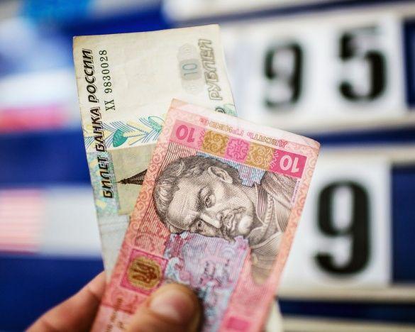 гривня, рубль