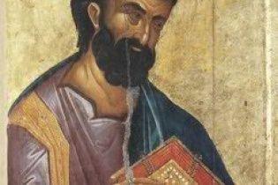 В маске мумии ученые обнаружили древнейшее Евангелие