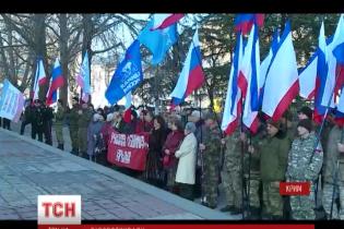 В ОБСЄ нагадали, що анексія Криму Росією через рік не стала менш незаконною
