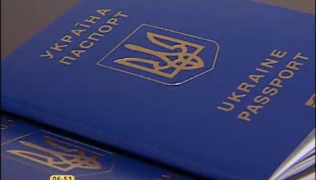 Сьогодні українцям почнуть видавати біометричні закордонні паспорти