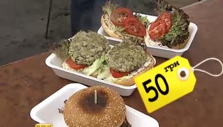 Бургеры с мясом рапанов стали киевской уличной едой