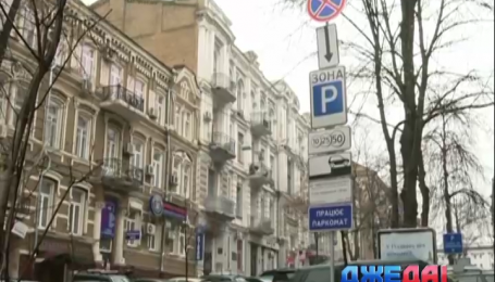 Парковщики возвращаются на улицы Киева