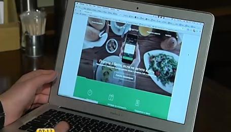Українець створив мобільний додаток для оплати рахунків у ресторанах