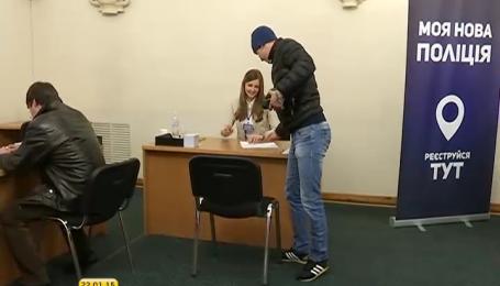 Українці масово подають заяви на вступ до лав патрульної поліції