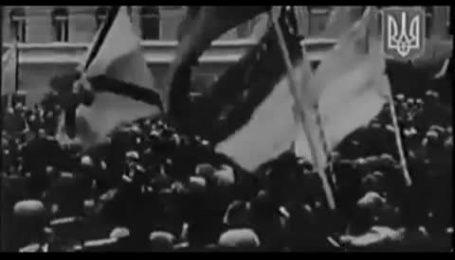 Порошенко у День соборності звернувся до українців