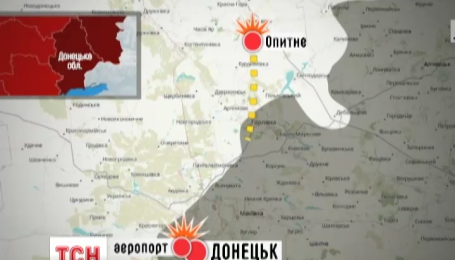Секретар РНБО Олександр Турчинов потрапив під обстріл в зоні АТО