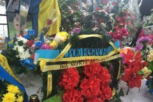 "На могиле Жизневського в Беларуси спели ""Пливе кача"" и Гимн Украины"