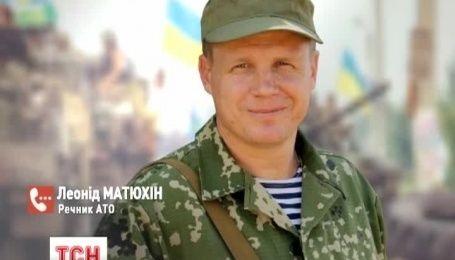 115 разів бойовики обстріляли позиції українських військових за минулу добу