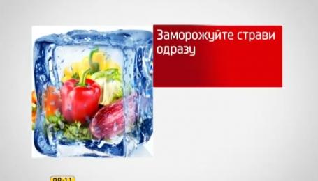 Замораживание пищи поможет сэкономить время на кухне