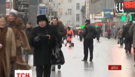 Размер пенсии в России будет зависеть от пола