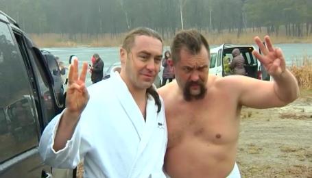 Как празднуют Крещение народные депутаты Украины